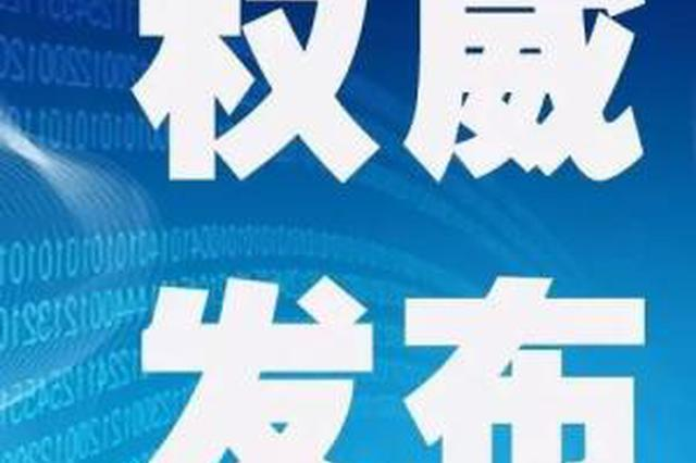 灵宝市委原书记李宏伟获刑13年 收受索贿880余万元