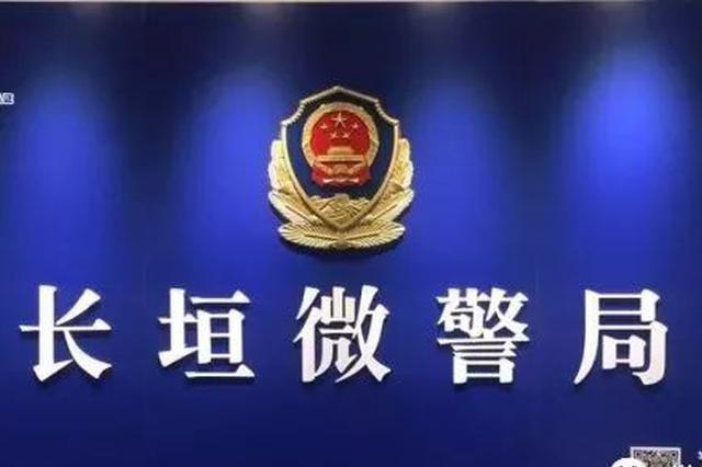 长垣警方通缉9名涉黑恶人员 公布照片及身份信息