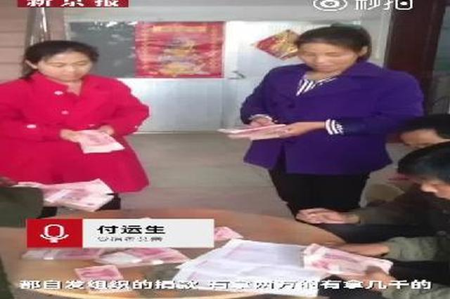河南小伙突患尿毒症 全村半天捐82万