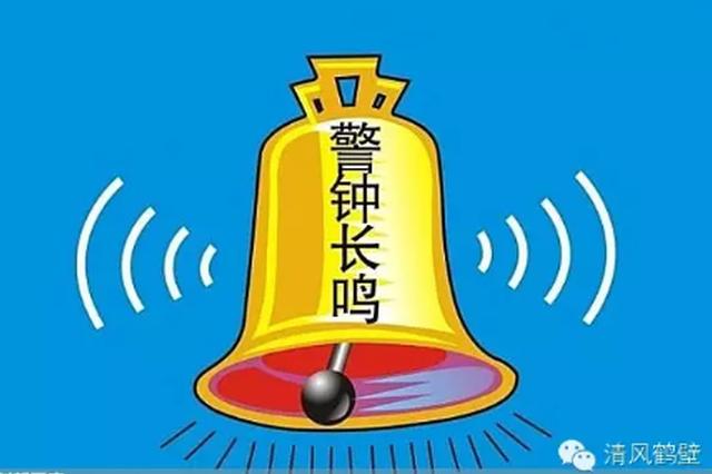 河南地矿局原党委书记张锦同被查 涉嫌严重违纪违法