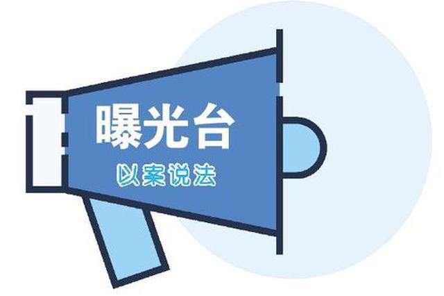 中纪委:河南气象局原党组书记赵国强接受超标准公务接待