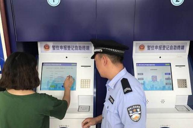 好消息!郑州高新区居住证和身份证可以自助办理了