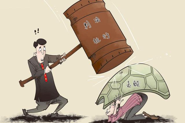 郑州:老赖卡里有钱却舍不得还 被执行法官强制划扣