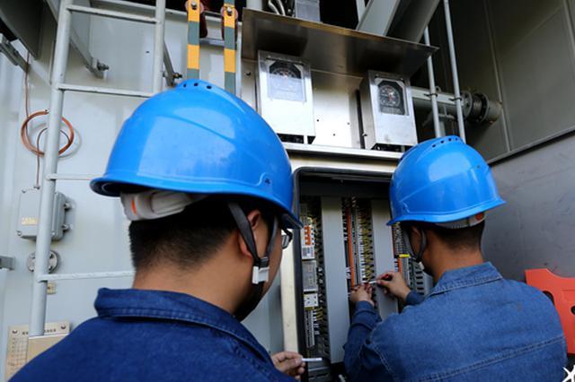 预警!今夏郑州市区三区域用电形势挺紧张