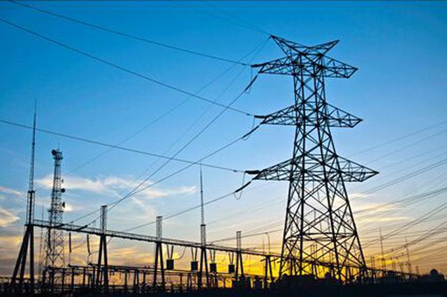 河南部分地区今夏存在供电缺口 许昌开封备用不足