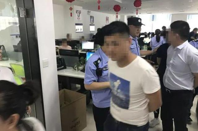 好消息!洛阳市公安机关打掉一虚假信息诈骗窝点
