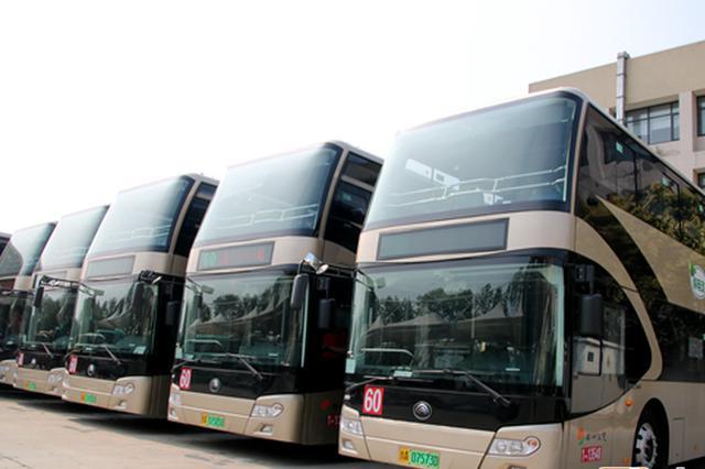 全景天窗双层公交车将投放在郑州60路 端午上线运行