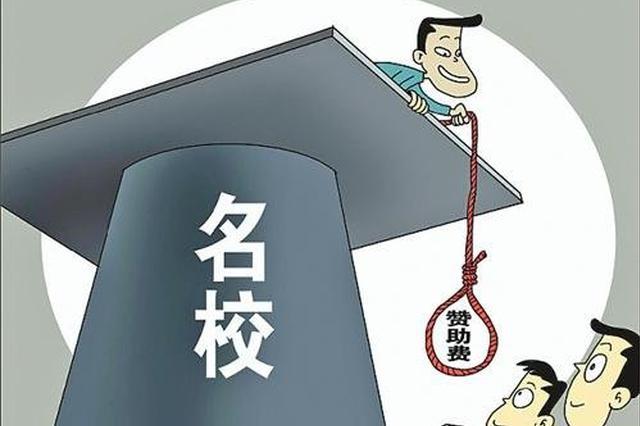 河南省招办发布高考招生诈骗预警 切莫轻信传言