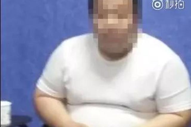 260斤嫌犯太胖放弃逃跑 之后这事民警称20年未见