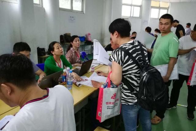 郑州市区小升初报名今天结束 证件不齐仍是主要问题