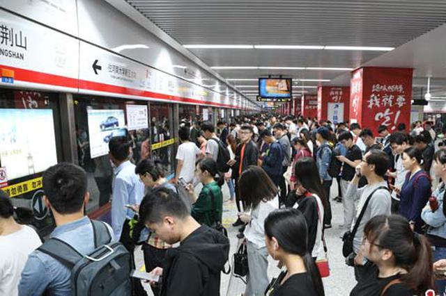 端午假期郑州地铁压缩行车间隔 提高上限列车