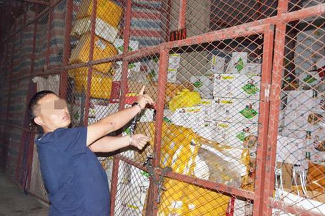 郑州一冷库价值10万元物品被盗 犯罪嫌疑人是前员工