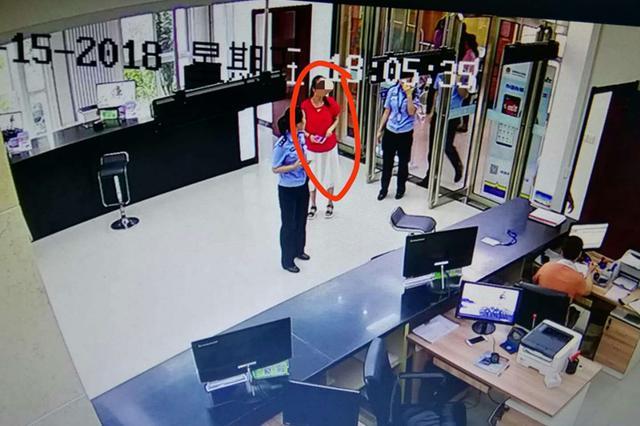 嫌犯通过警民通视频咨询业务 民警预约大厅办理将其抓获
