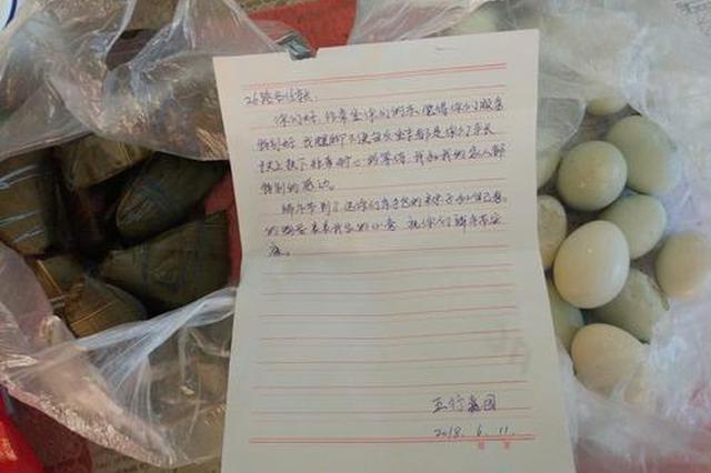 郑州老人故意在公交车上丢下一袋礼物 温暖了好多人
