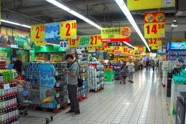 郑州通报11家食品单位有问题 涉及家乐福永辉超市