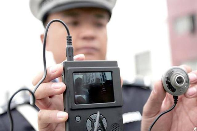 行政执法罚得不对如何追责? 河南省政府公开征求意见