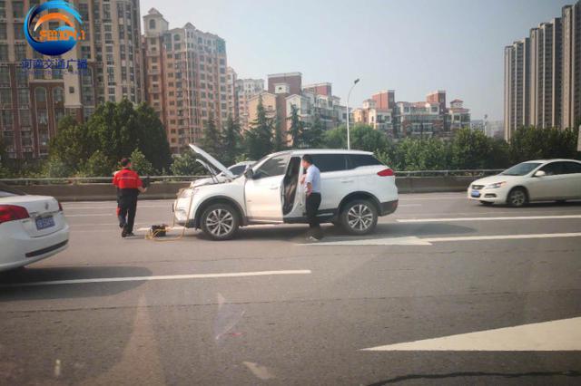 郑州北环彩虹桥一辆SUV亏电 正在救援中
