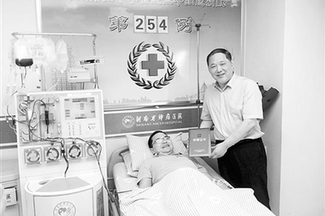 """登封小伙捐""""生命种子""""挽救一岁白血病患儿"""