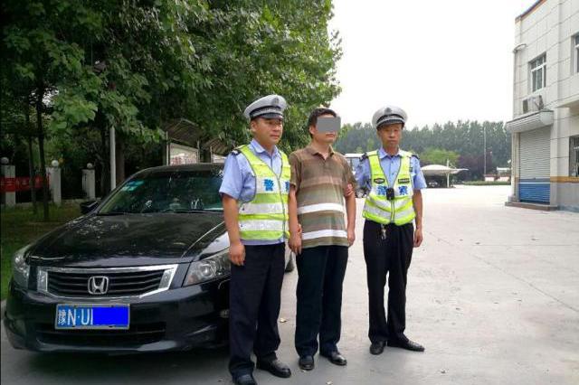 男子肇事逃逸端午驾车走高速 被警方布控拦截