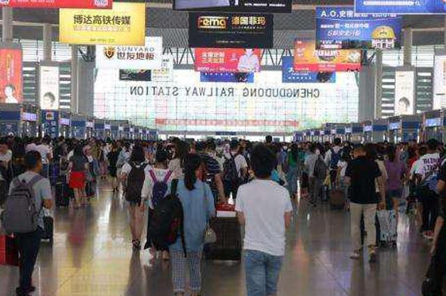 端午小长假 郑州东站发送旅客36万人次