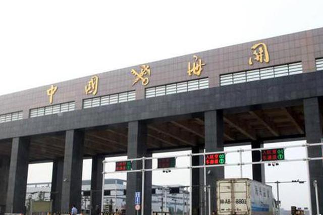 河南农产品海外畅销 今年前五个月出口达69.7亿元