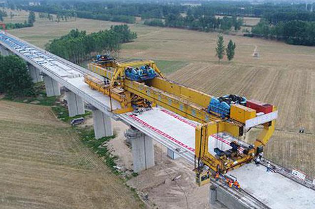 郑阜铁路全线架设完成 为如期开通打下坚实基础