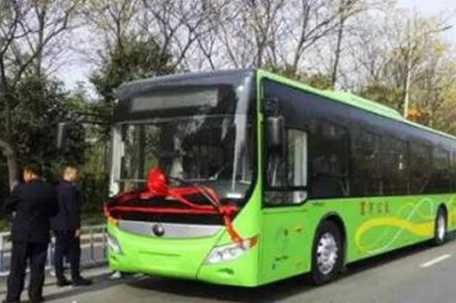 漯河新开通四条公交线路 看看是否路过你家门口