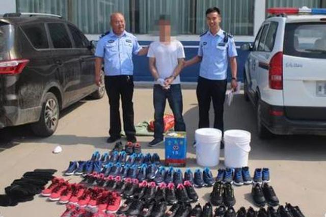 睢县男子多次盗窃厂内鞋子 最终被刑拘