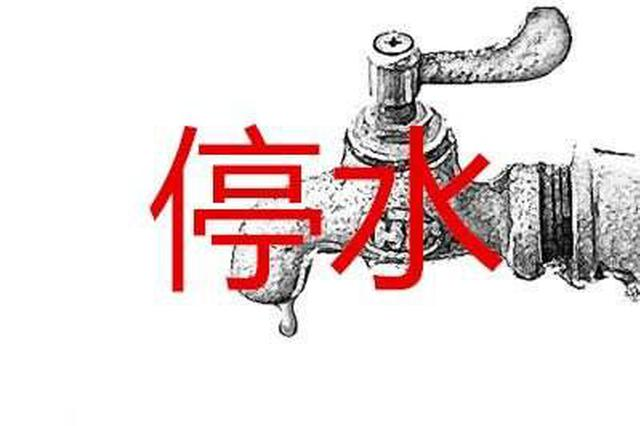注意储水!郑州这些区域今晚9点起将停水48小时