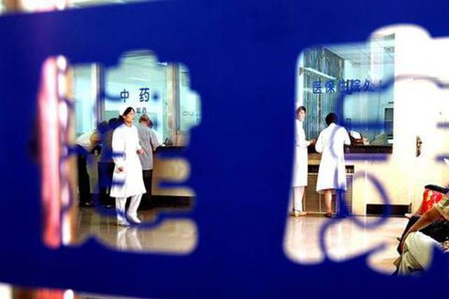 河南新增四个涉医医学本科专业 助产学等在列
