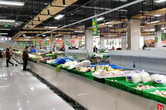 郑州4家市场启动外迁 13家农贸市场获360万奖补