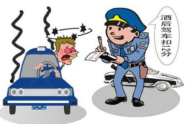 杞县两男子一起喝酒后开车 先后被民警查获被关醒酒