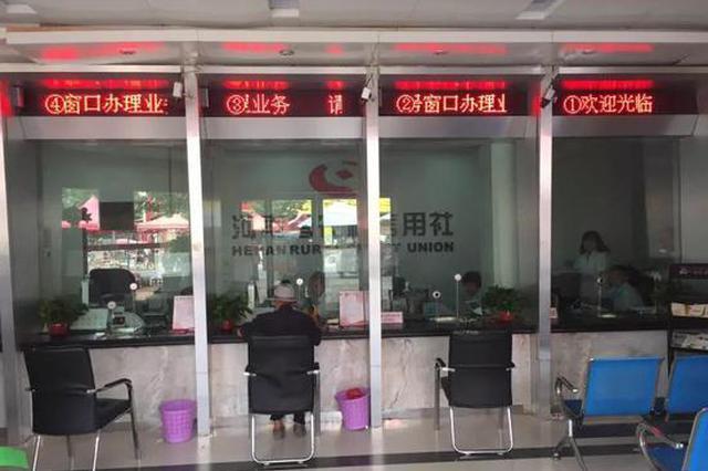 鹿邑这个银行被犯罪分子盯上了 接连遇到几个