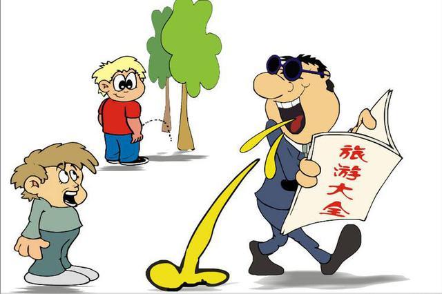 《郑州市文明行为促进条例发布》 这些行为下月开罚