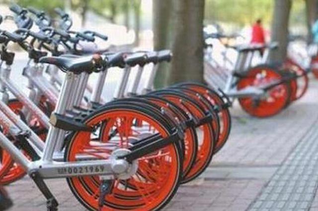 郑州共享单车超过55万辆 明年建成共享单车电子围栏