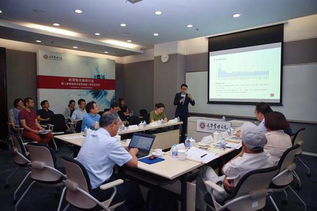 新零售城市发展指数报告发布:郑州居第13位