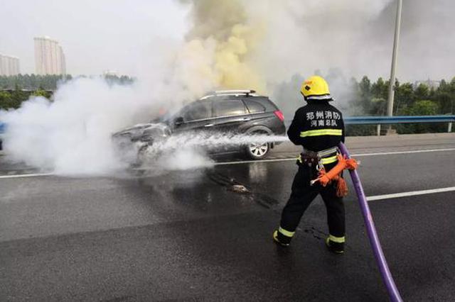 危险!汽车京港澳高速自燃 夏季行车要注意