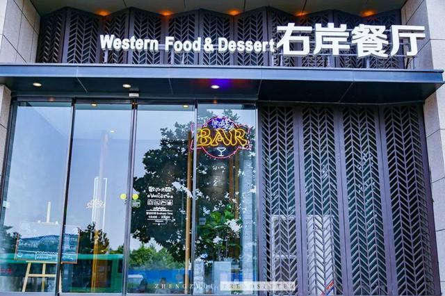 晚上变身Bar,想不到东区竟藏着一家颜值味道都在线的西餐厅