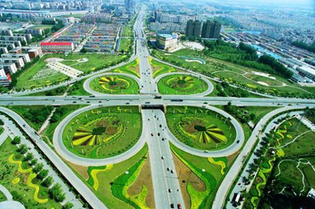 郑州建成生态廊道3600多公里 绿化面积2.8亿平方米