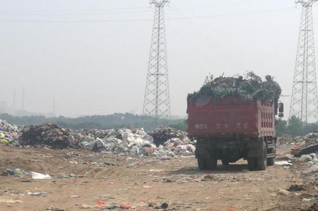 信阳市生活垃圾处理问题突出 制作假台账应对督察