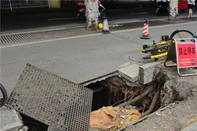 郑州大石桥附近路面塌陷 相关部门称将现场勘查