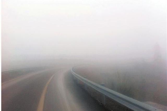 注意!河南省内部分高速路段 因雾临时管制