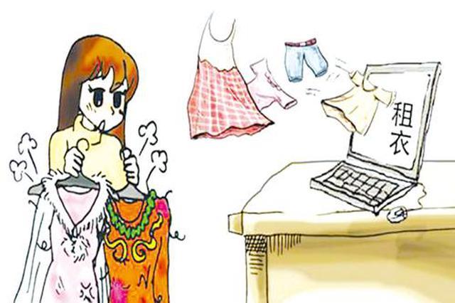 网上租赁流行 郑州90后租客数量在全国排第九