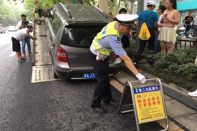 拖车后原位置摆放提示牌 郑州警方执法更具人性化