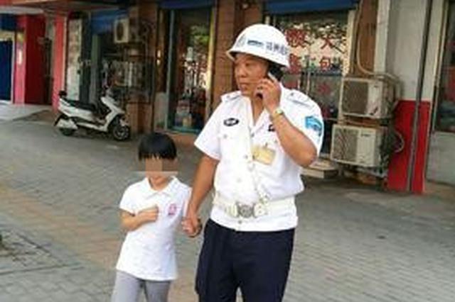 郑州6岁女孩和奶奶走散 幸遇热心人帮忙找到家人