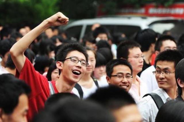 河南省高招专科提前批三类特殊招生拟招3011人
