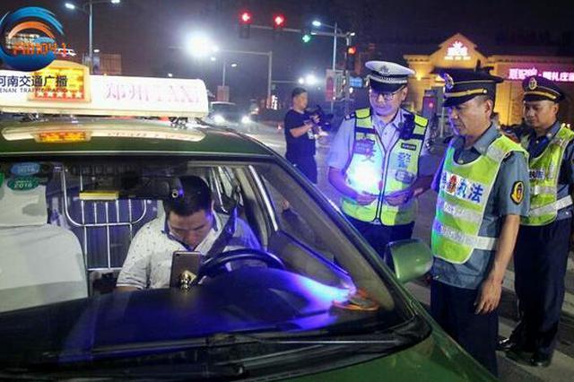 """开这些车的小心!郑州交警整治""""七类车""""交通违法行"""
