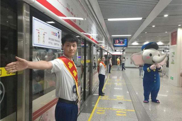 每月11日为郑州排队候车日 你做到了吗?
