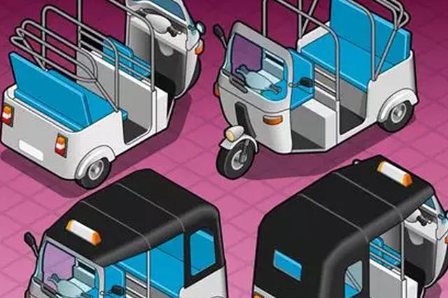 郑州发布史上最严治理方案 三轮四轮无证上路将被查