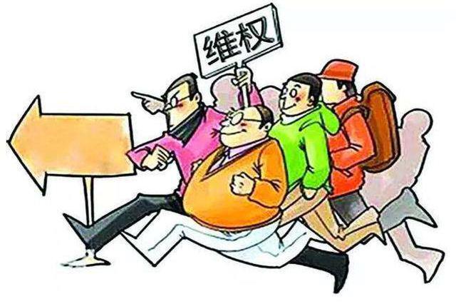 """消费纠纷网上""""面对面""""解决 郑州70家企业入驻&quot"""